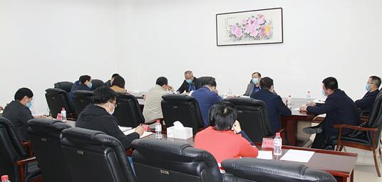 沈阳市台办召开2020年全市台办主任会议