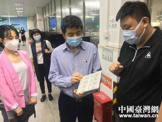 林伟长一行到庭升电器有限公司调研。。  (中国台湾网 发).jpg