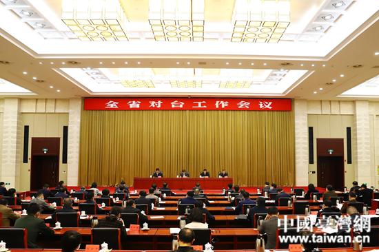 会议现场。  (中国台湾网 发).jpg