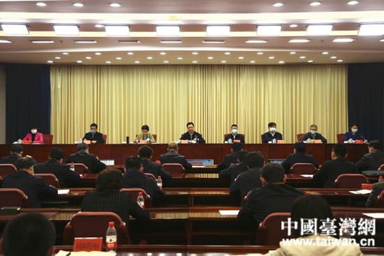 新疆维吾尔自治区召开对台工作会议。  (中国台湾网 发).jpg