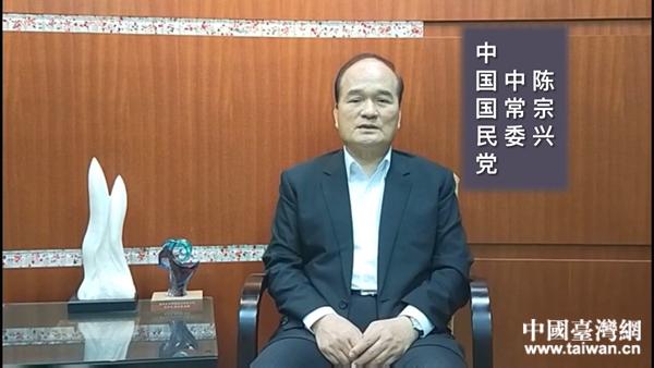 台湾友人:为两岸关系的和平发展