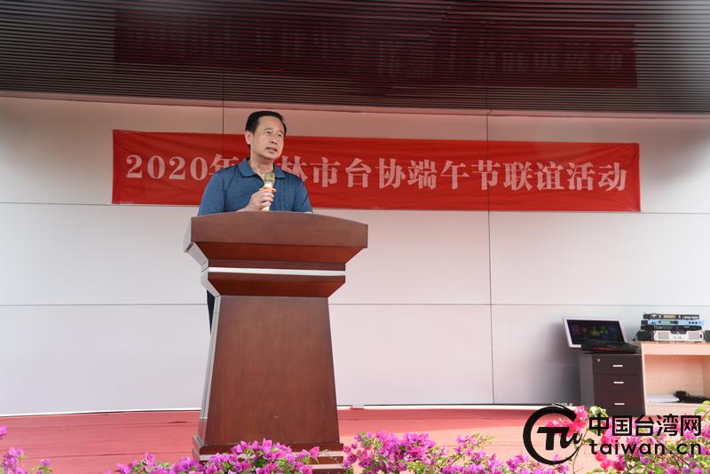 玉林市台协会长杨铿在联谊会上发言。.JPG