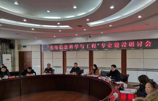 """安庆师范大学与台湾元智大学开展""""云交流""""活动"""
