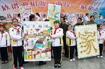 3月11日,两岸小学生展示他们亲手制作的创意族谱.