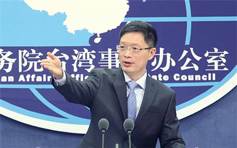 《关于促进两岸经济文化交流合作的若干措施》发布实施