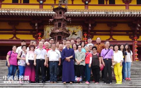 台湾云嘉南澳门十大正规赌博网站参访团到平远大佛寺进行文化交流