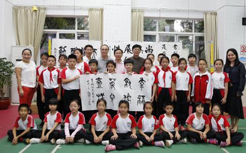 """广州市黄埔区举办""""对台宣传教育进学校""""活动"""