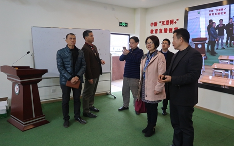 广州市增城区台办与区教育部门座谈交流