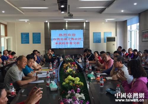 台湾北部文教社团负责人参访团到新疆兵团二中交流