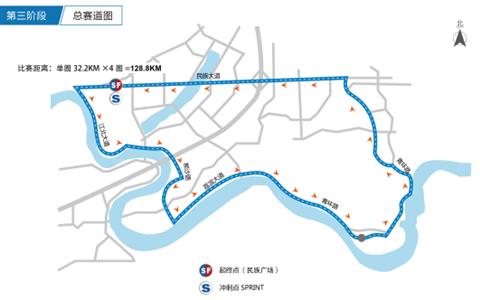 南宁青年台商情牵2017环广西公路自行车世界巡回赛