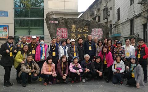 台湾文教参访团到广西桂林中学参访交流