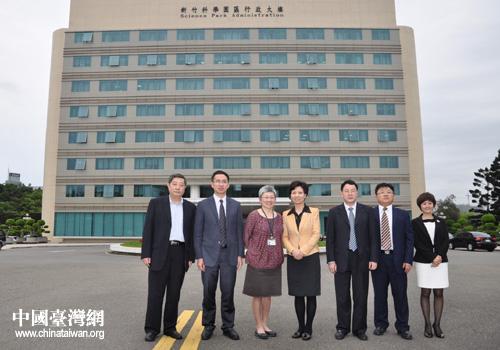 贵州省常务副省长谌贻琴率团赴台考察圆满结束