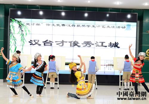 汉台才俊秀江城 汉台学生才艺交流活动在武汉举行