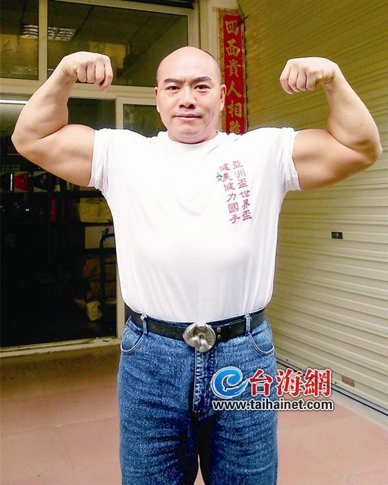 台湾健身小叶rocky