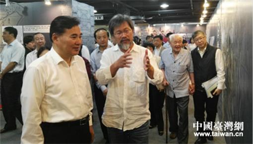"""""""反殖民与台湾光复""""日据时期台湾历史图文特展在沪开幕"""