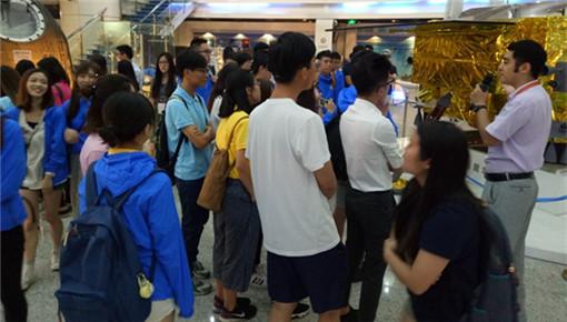 港澳台大学生参观北京航天城:有被震撼到