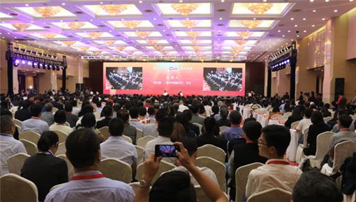 2017浙江·台湾合作周开幕 促浙台经济社会融合发展