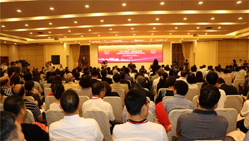 第四届海峡两岸(温州)民营经济创新发展论坛举行