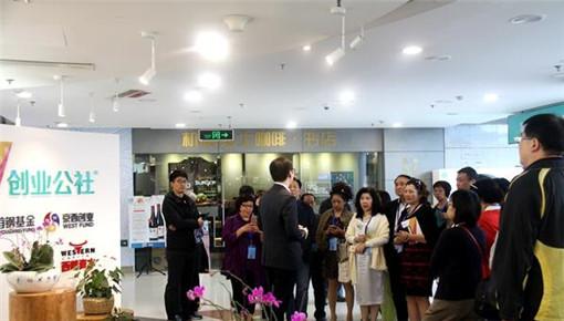 台湾企业家金秋访北京 增进京台交流创造合作契机