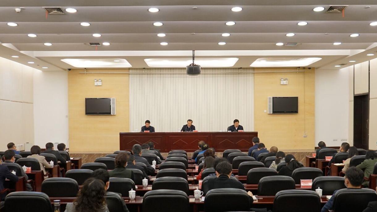 贵州省对台工作会议在贵阳召开
