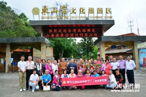 4月13日上午,參訪團在萬寧東山嶺合影