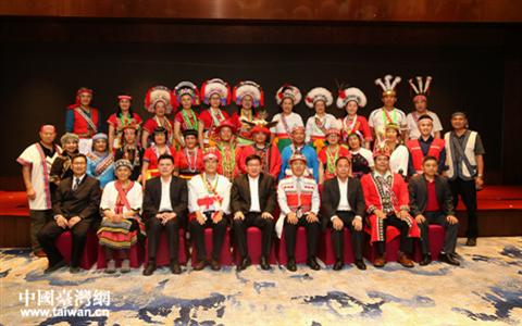 海南省委常委、统战部长张韵声 会见台湾少数民族参访团