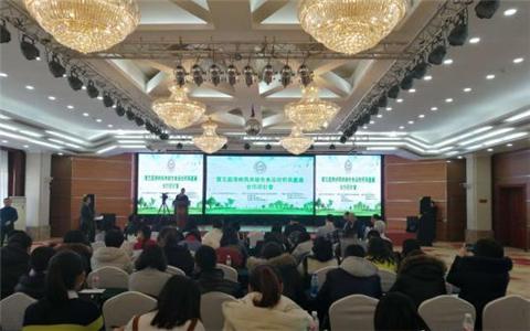 海峡两岸绿色食品研讨会在哈尔滨举行
