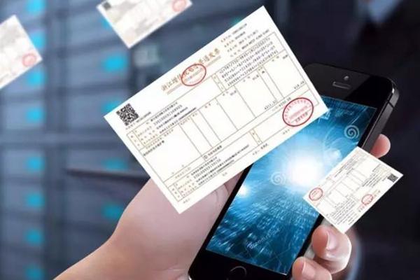 """1月21日起黑龙江省电子专用发票正式""""上线""""使用.jpg"""