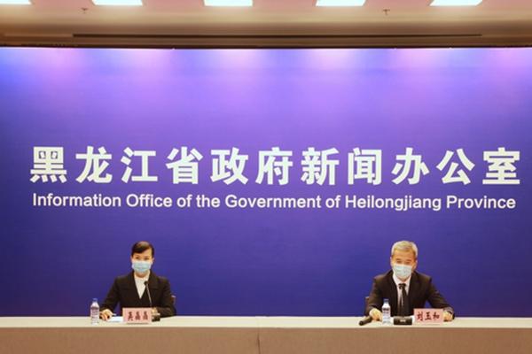 2020年黑龙江省经济增速由负转正 全省GDP比上年增长1.0%.jpg