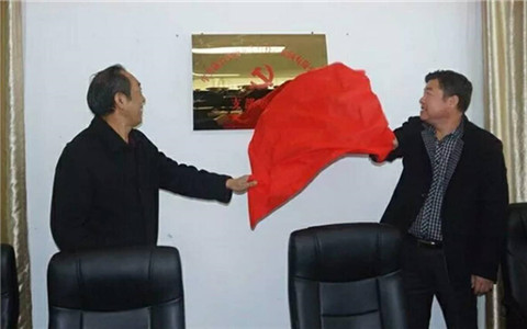 河南南阳市首家台资企业党支部成立