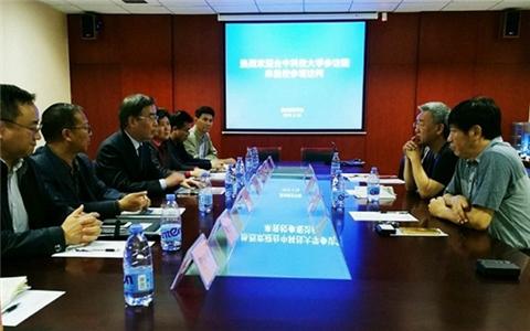 台中科技大学参访团到郑州师范学院参访交流