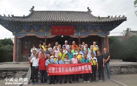 台湾木工业职业工会联合会来豫考察