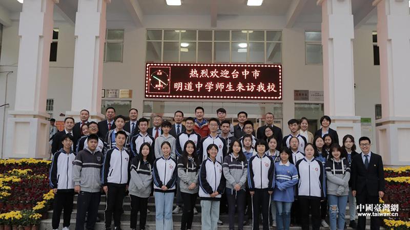 台湾中学师生赴周口开展校际文化