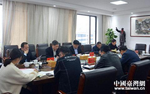 2019年株台农业产业交流合作会协调会召开