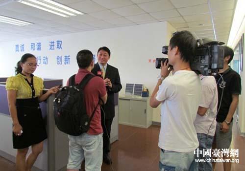 新华社等六家新闻媒体联合采访吉安台资企业(