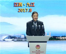 张志军在第十五届赣台经贸文化合作交流大会上的致辞(全文)