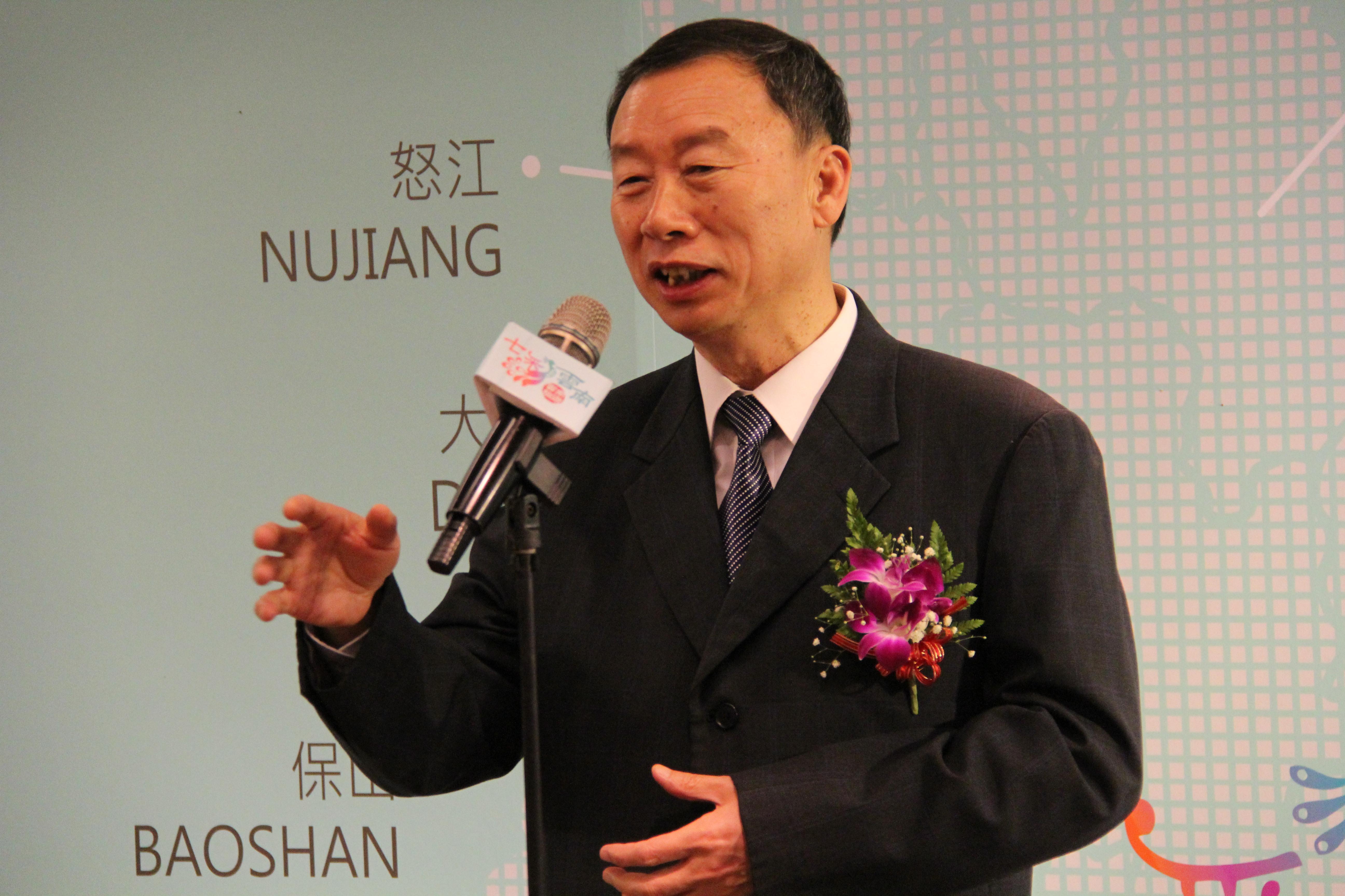 刘平副省长推介云南图片
