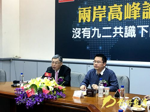 上海经济总量什么时候超好台湾_台湾经济总量图片