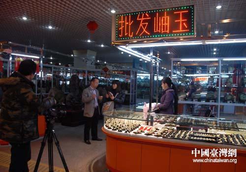 台湾三立电视台网站_台湾三立电视台来川拍摄成都美食之都专题节目