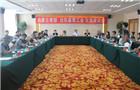内蒙古青联与台东青工会参访团座谈交流