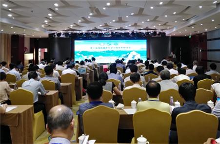海峡两岸近百位院士专家汇聚宁夏探讨能源化工发展和利用