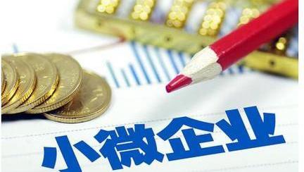 宁夏出台18条措施助中小微企业渡难关