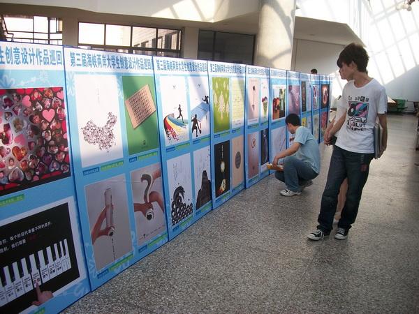 生创意设计作品巡回展(青岛大学站)作品于6月4日至11日在图书馆三楼