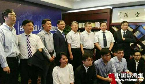 """上海首次启动""""台湾青年法律实践基地""""专案项目"""