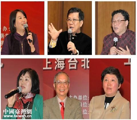 上海臺北社區體驗互動巡禮活動舉行