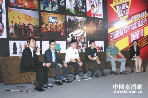 陳治華先生在介紹臺灣文創產業發展情況