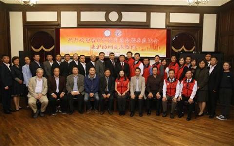 台北、上海跆拳道协会缔结为姐妹会