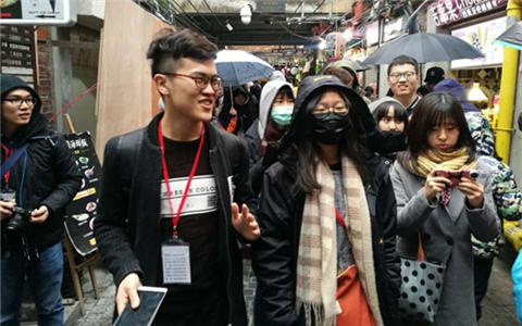 """""""寻迹京杭运河""""两岸青年学生交流活动在沪开启"""