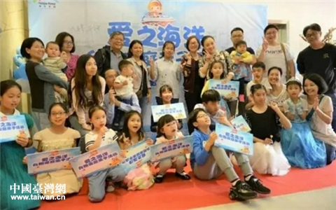 上海市闵行区举办亲子活动增进台胞亲情