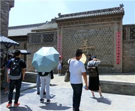 """台湾青少年在晋谈""""善"""":莫忘汉族传统文化价值"""